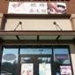 Kyrin Massage - Fremont, CA. good massage