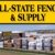 All-State Fence & Supply