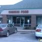 Butler Hill Shopping Plaza - Saint Louis, MO