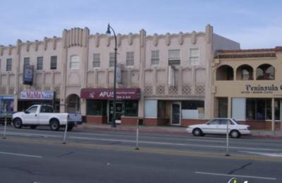 Apus Wok & Grill - San Mateo, CA