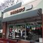 Hubcaps Diner - Walnut Creek, CA