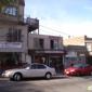 Pacitas Salvadorean Bakery - San Francisco, CA