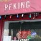 Peking Chinese Restaurant - Kansas City, MO
