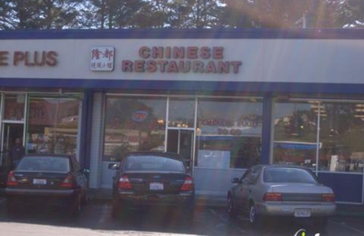 Andy's Chinese Restaurant - South San Francisco, CA