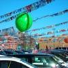 Discount Helium of Dallas