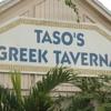 Tasos Greek Taverna