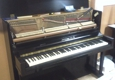 Piano Tuning & Repair Idaho Falls, Rexburg, Blackfoot - Idaho Falls, ID