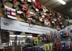 Crown Hardware & Plumbing Supply - Milwaukee, WI