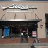 Verizon Wireless Authorized Retailer / N Touch Wireless  Raleigh