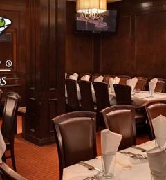 Mos Steakhouse - Houston, TX