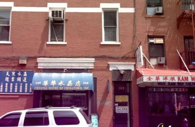 Hau Lei DMD - New York, NY