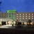 Holiday Inn Brunswick I-95 (Exit 38)