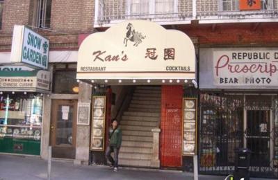 Kan's Restaurant - San Francisco, CA