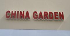 China Garden Restaurant - Houston, TX