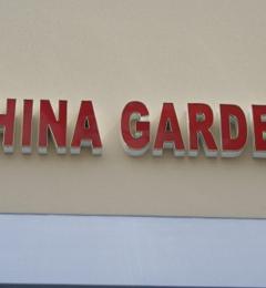 China Garden Restaurant - San Jose, CA