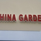 China Garden - Anchorage, AK
