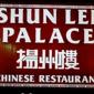 Shun Lee Palace - Charlotte, NC