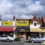 Haifa Restaurant - Los Angeles, CA