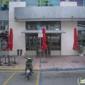 Regal Cinemas South Beach 18 - Miami Beach, FL