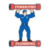 Power Pro Plumbing, Heating & Air