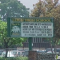 Leigh High - San Jose, CA