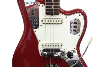 Vintage Guitar Gallery of Long Island - Huntington, NY