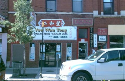 Chee Kung Tong - Chicago, IL