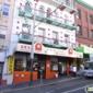 Golden King Vietnamese Restaurant - San Francisco, CA