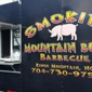 Smokin Mountain Boys Barbecue - Kings Mountain, NC. Food and catering...call us!