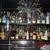 Tropicana Lounge - CLOSED