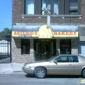 Artemio Bakery - Chicago, IL