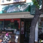 Yang Chow Restaurant - Oakland, CA