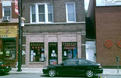 Chinatown Communications - Chicago, IL