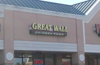 Great Wall 7233 N Canton Center Rd Canton Mi 48187 Yp Com