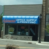Advanced Office Supply & Printing