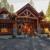 Northridge Property Management LLC