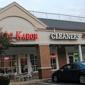 Daniel Roberts Fine Jewelers - Fairfax, VA
