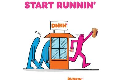 Dunkin' - Biddeford, ME