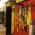 Thomas Tool & Supply, Inc.