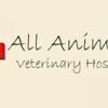 All Animals Veterinary Hospital