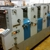 Skyline Printing Inc