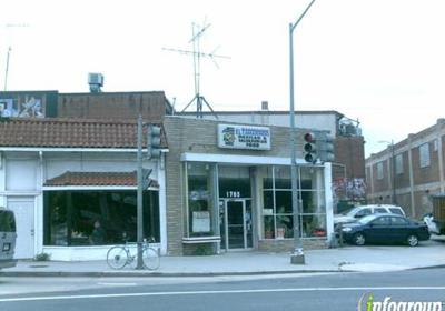 El Tamarindo 1785 Florida Ave Nw Washington Dc 20009 Yp Com
