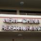 New China - Winston Salem, NC