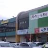 East West Health Spa