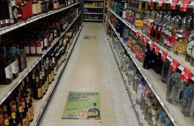 ABC Liquor - Columbus, OH