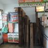U-Haul Moving & Storage at Byrne Rd