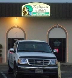 Platinum Palace - Hattiesburg, MS