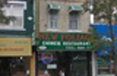 New Foliage Chinese Restaurant 7411 broadway, North bergen