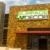 Surface Decor Floor Warehouse & Design Center - CLOSED