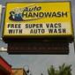 Super Car Wash - Chicago, IL